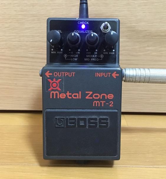MT-2 Diezel MOD